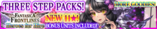Three Step Packs 54 banner.png