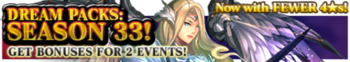 Dream Packs Season 33 banner.png