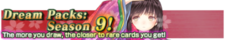 Dream Packs Season 9 banner.png