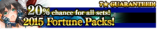 2015 Fortune Packs banner.png