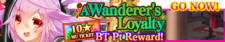 A Wanderer's Loyalty release banner.png
