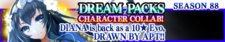 Dream Packs Season 88 banner.png