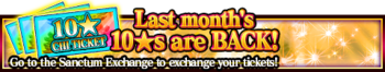 10★ Chi Ticket Exchange banner.png