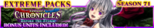 Extreme Packs Season 71 banner.png