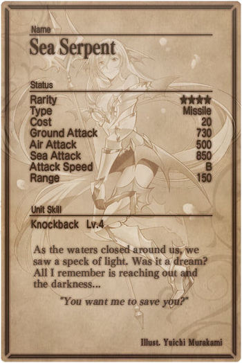 Sea Serpent 4 card back.jpg