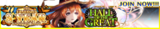Hall of the Great release banner.png