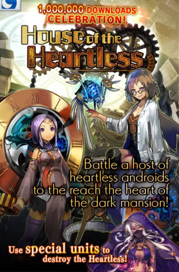 House of the Heartless announcement.jpg