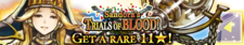 Sandora's Trials of Blood! banner.png