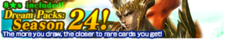 Dream Packs Season 24 banner.png