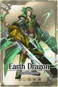 Earth Dragon card.jpg