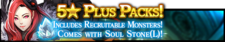 Five Star Plus Packs 2 banner.png