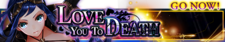 Love You To Death release banner.png