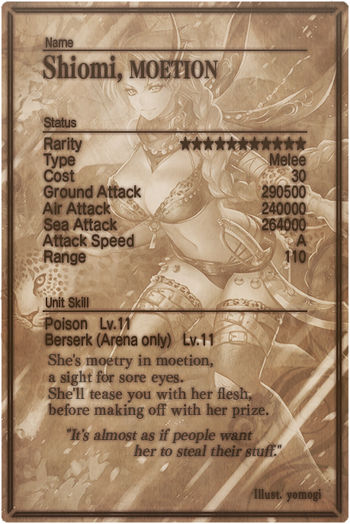Shiomi card back.jpg