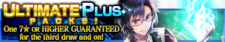 Ultimate Plus Packs 4 banner.png