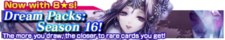 Dream Packs Season 16 banner.png