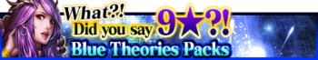 Blue Theories Packs banner.png
