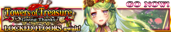 Towers of Treasure Giving Thanks banner.png