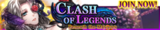 Beneath the Masques release banner.png