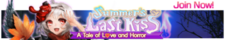 Summer's Last Kiss release banner.png