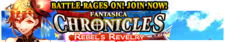 The Fantasica Chronicles 18 release banner.png
