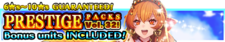 Prestige Packs Volume 32 banner.png