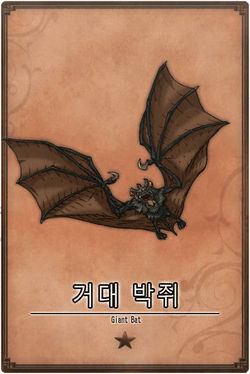 Giant Bat kr.jpg