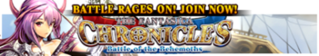 The Fantasica Chronicles 11 release banner.png