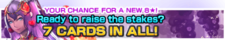 Ante Series banner.png