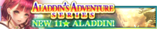 Aladdin's Adventure Series banner.png