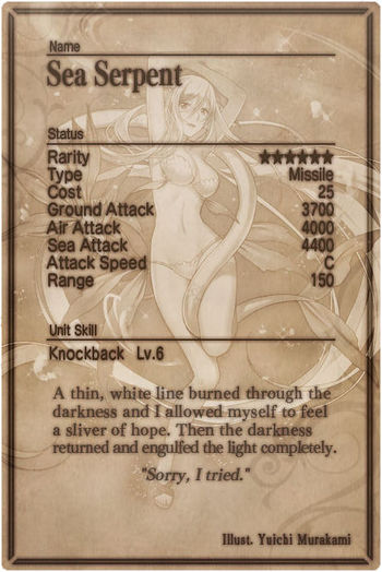 Sea Serpent 6 card back.jpg