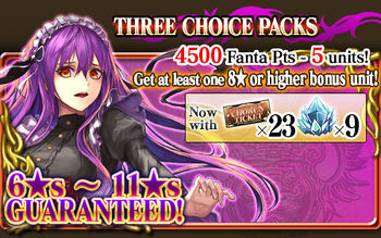 Three Choice Packs 4 packart3.jpg