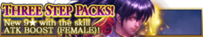 Three Step Packs 30 banner.png