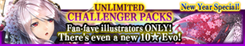 Unlimited Challenger Packs 14 banner.png