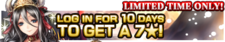 January 2015 Login Bonus banner.png