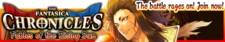 The Fantasica Chronicles 33 release banner.png