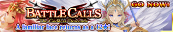 The Goddess Descends IV banner.png