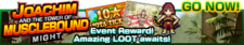 Joachim and the Tower of Musclebound Might release banner.png