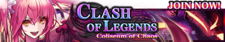 Coliseum of Chaos release banner.png