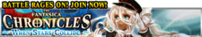 The Fantasica Chronicles 20 release banner.png