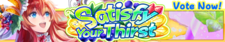 Satisfy Your Thirst release banner.png