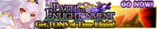 Path to Enlightenment release banner.png